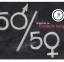 Como superar la crisis de los cincuenta años feliz siendo mujer